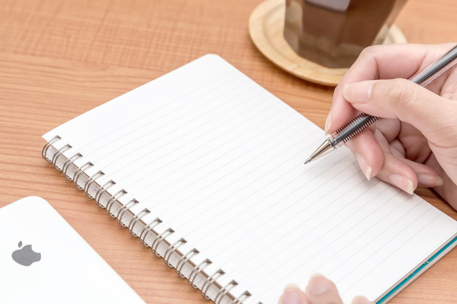ブログを毎日書くことって本当に凄いこと?