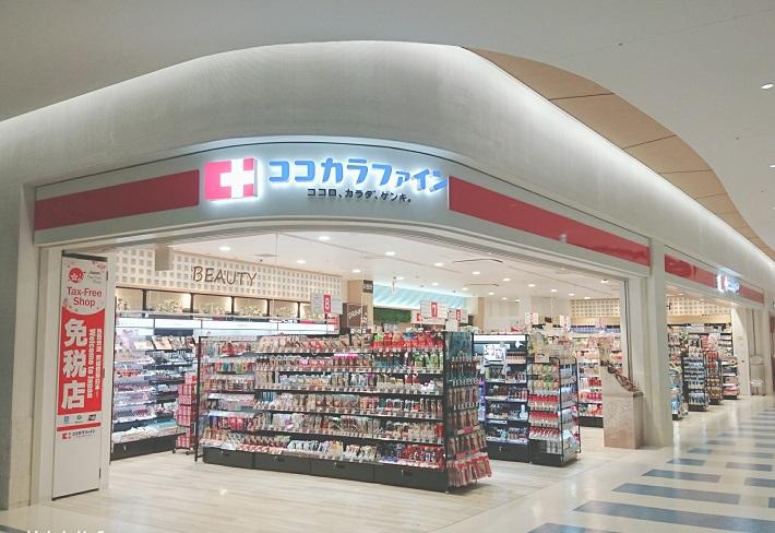 スーパーや薬局で見かけて気付いた集客の変化